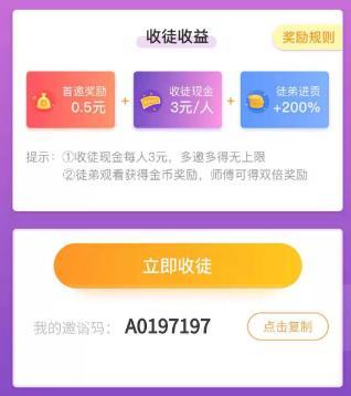沙发视频:搜狐网旗下靠谱的看视频赚钱软件日赚50元