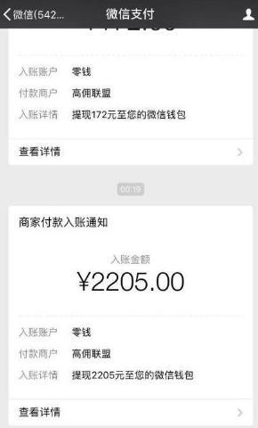 一天赚几十块的app:推荐3款让你每天挣30元上的APP